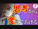 【Japanese ASMR】寂しがり屋で病んだお嬢様の異常な裏表寵愛行動に…(寝かしつけ)(ツンツン)(メンヘラ)(シチュボ)(イヤホン推奨)(男性向けASMR)