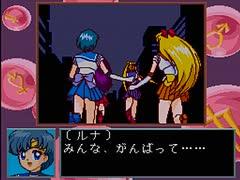 【二人で実況プレイ】美少女戦士セーラームーン PCエンジン版 part5