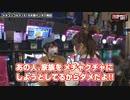 DROP OUT -64th Season- 第2話(2/4)