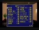 【実況】ウイニングポスト2 プログラム96 #93