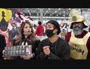 【ゲムマ2020レポ】戦国ジパング