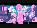 霧エクラ「アーバン・ノスタルジア feat. 初音ミク」