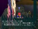 【チートバグ】ゆらぎで混沌化するナムコクロスカプコン【30~31話】