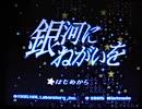 星のカービィSDX実況  part7(ねねし&みはさん)【ノンケ冒険記☆8年ぶりの復活!】