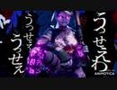 【うっせえわ】Switch勢によるトリックショット集! 【Fortnite/フォートナイト】