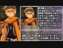 【メギド72】ブレイクメギドと往くメインストーリーVH攻略の旅【Part8】