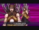 【FGOリニューアル版】武蔵坊弁慶 宝具+EXモーション スキル使用まとめ【Fate/Grand Order いざ鎌倉にさよならを ~Little Big Tengu~】