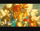 【ゼルダの伝説BotW】最終剣に憧れてBotW part113【初見実況】