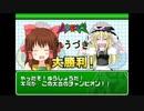 ムシフィギュア☆.GC1GC2