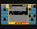 スーパーマリオブラザーズ35 21.1.20スペシャルバトル(クッパ350万体チャレンジ2日目)