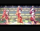 【デレステMV】茄子・ほたる・紗枝ちゃん「なんどでも笑おう」(ミリシタ音源)