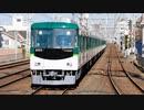 京阪 改修 6000系 6005F 試運転
