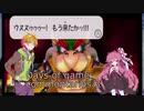 [スーパーマリオギャラクシー2]Days of game commentaries 3 part12[VOICEROID実況]