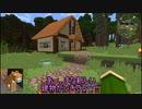 【Minecraft1.7.10】みんなで作る工魔の町その5【ゆっくり実況】