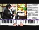 【かねこのジャズカフェ】#171「その7 童謡&唱歌編 (Youtube配信アーカイブ)