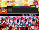 【太鼓さん次郎】ND'sショート譜面メドレー