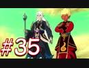 【実況】妖怪ウォッチ4++!妖怪とロノのお話し パート35
