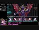 刀剣男士6+α人旅エルミナージュオリジナルpart9 暫定最終回【偽実況】