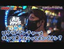 BORDERLINE2 第20話 (2/2)