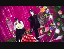 【MMD刀剣乱舞】ライカ&シニカルナイトプラン【燭台切光忠】