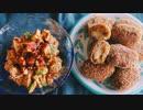 カレーコロッケ・豆腐とアボカドのヤンニョム