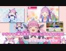 【ニコカラHD】#あくあ色ぱれっと【湊あくあ/ホロライブ2期生】【On vocal】