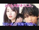 元欅坂46今泉佑唯のファンです。ワタナベマホトとの結婚と妊娠は祝福できない。