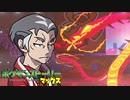 【ポケモン剣盾】ポケモンストーリーマックス 第5話