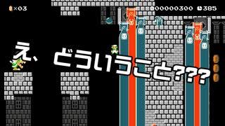 【ガルナ/オワタP】改造マリオをつくろう!2【stage:85】
