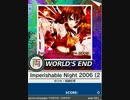 【譜面確認用】 Imperishable Night 2006 (2016 Refine)  「両」 【チュウニズム外部出力】