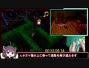 【RTA】【バンジョーとカズーイの大冒険any% RBA 1:18:24】【日本一位】part5/?