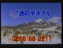 1991年1~2月のCM集(月曜夜)part2