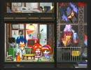 【ゲーム天国】ステージ3 シューティングワールド
