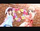 【デレステMV】2回目の智絵里とかな子のo-ku-ri-mo-no sunday!