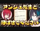 【アンジュ夢小説】魔使の章に感心する黛灰【ファン2号】