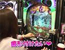 水瀬&りっきぃ☆のロックオン #256