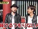 嵐・梅屋のスロッターズ☆ジャーニー #551