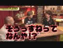 嵐・梅屋のスロッターズ☆ジャーニー #602
