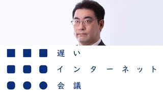 【無料版】三宅陽一郎「人間はなぜAIにキャラクターを欲望するのか」