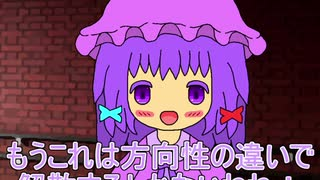 れ_み_ぱ_ち_ぇ_日_和 04.5e