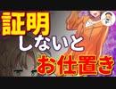 【Japanese ASMR】一途な僕ッ子後輩を不安にさせると24時間粘着して迫られる(年下彼女)(かまちょ)(メンヘラ)(シチュボ)(イヤホン推奨)(男性向けASMR)