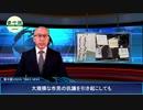 中国共産党 中国語教育の強要後 内モンゴルの歴史教科書を廃止