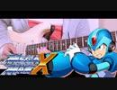 【Rockman X】ロックマンXメドレーをアレンジして弾いてみた