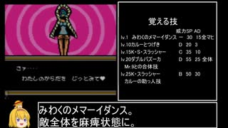 ONE PIECE 幻のグランドライン冒険記!全キャラ性能紹介