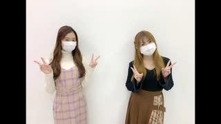 吉岡茉祐と山下七海のことだま☆パンケーキ 第46回 2021年01月21日放送
