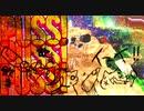 【PUSS!】プッスプッスプッシッシーウェヘヘヘ【酒酔い】