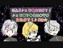 【AQF】3人で脳死しすぎたApex【手描き切り抜き】