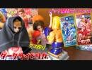 【ポケモンカード】レアが出なければタコ殴り!パック開封デスマッチ!!【一撃&連撃マスター開封】