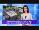 武漢ウイルス研究所の職員、2019年の秋には感染していた!