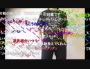 【ニコ生】もこう『ア収録』1/8【2020/11/09】